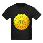 national emblem Kids Dark T-Shirt