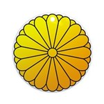 national emblem Ornament (Round)