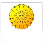 national emblem Yard Sign
