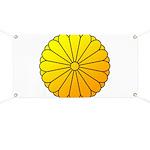 national emblem Banner