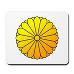 national emblem Mousepad