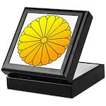 national emblem Keepsake Box