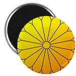 national emblem Magnet