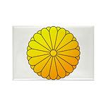 national emblem Rectangle Magnet (10 pack)