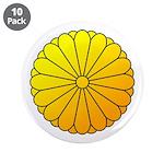 national emblem 3.5
