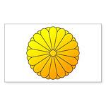 national emblem Sticker (Rectangle)