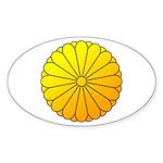 national emblem Sticker (Oval 50 pk)