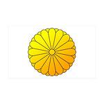 national emblem 38.5 x 24.5 Wall Peel