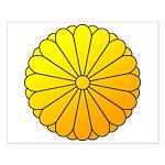 national emblem Small Poster