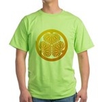 mitsuba-aoi Green T-Shirt