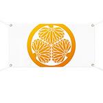 mitsuba-aoi Banner
