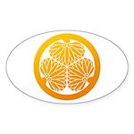 mitsuba-aoi Sticker (Oval 10 pk)