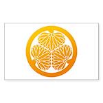 mitsuba-aoi Sticker (Rectangle 50 pk)