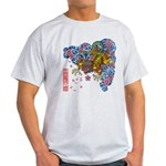 nue cherry Light T-Shirt