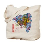 nue cherry Tote Bag