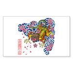 nue cherry Sticker (Rectangle 10 pk)