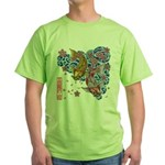 carp cherry Green T-Shirt