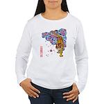 tiger cherry Women's Long Sleeve T-Shirt