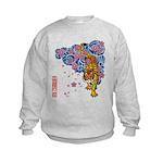 tiger cherry Kids Sweatshirt