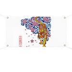 tiger cherry Banner