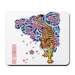 tiger cherry Mousepad