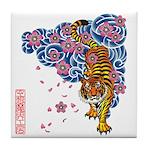 tiger cherry Tile Coaster