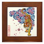 tiger cherry Framed Tile
