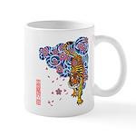tiger cherry Mug