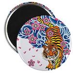 tiger cherry Magnet