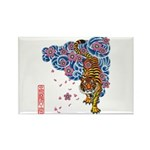tiger cherry Rectangle Magnet