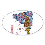 tiger cherry Sticker (Oval)