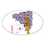 tiger cherry Sticker (Oval 10 pk)