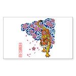tiger cherry Sticker (Rectangle 50 pk)