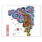 tiger cherry Small Poster