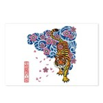 tiger cherry Postcards (Package of 8)