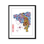 tiger cherry Framed Panel Print