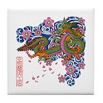 kuuma tattoo 1 Tile Coaster