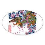 kuuma tattoo 1 Sticker (Oval 50 pk)