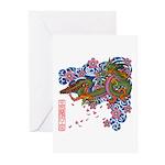 kuuma tattoo 1 Greeting Cards (Pk of 10)