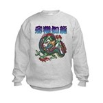 dragon Kids Sweatshirt