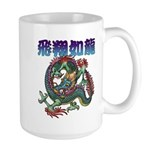 dragon Large Mug