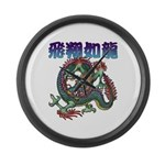 dragon Large Wall Clock