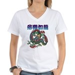 dragon Women's V-Neck T-Shirt