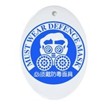 Defence mask Ornament (Oval)
