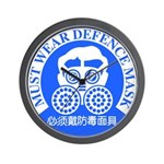 Defence mask Wall Clock