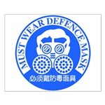Defence mask Small Poster
