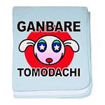 GANBARE TOMODACHI baby blanket
