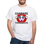 GANBARE TOMODACHI White T-Shirt