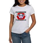 GANBARE TOMODACHI Women's T-Shirt