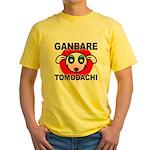 GANBARE TOMODACHI Yellow T-Shirt